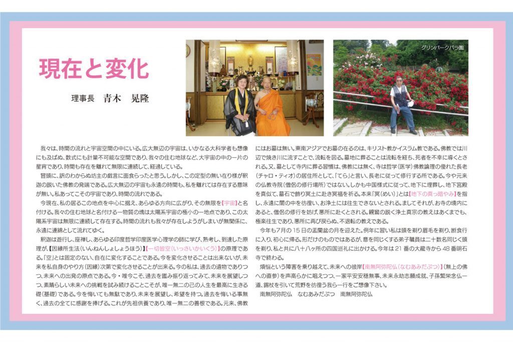 2013 夏号 Vol.25